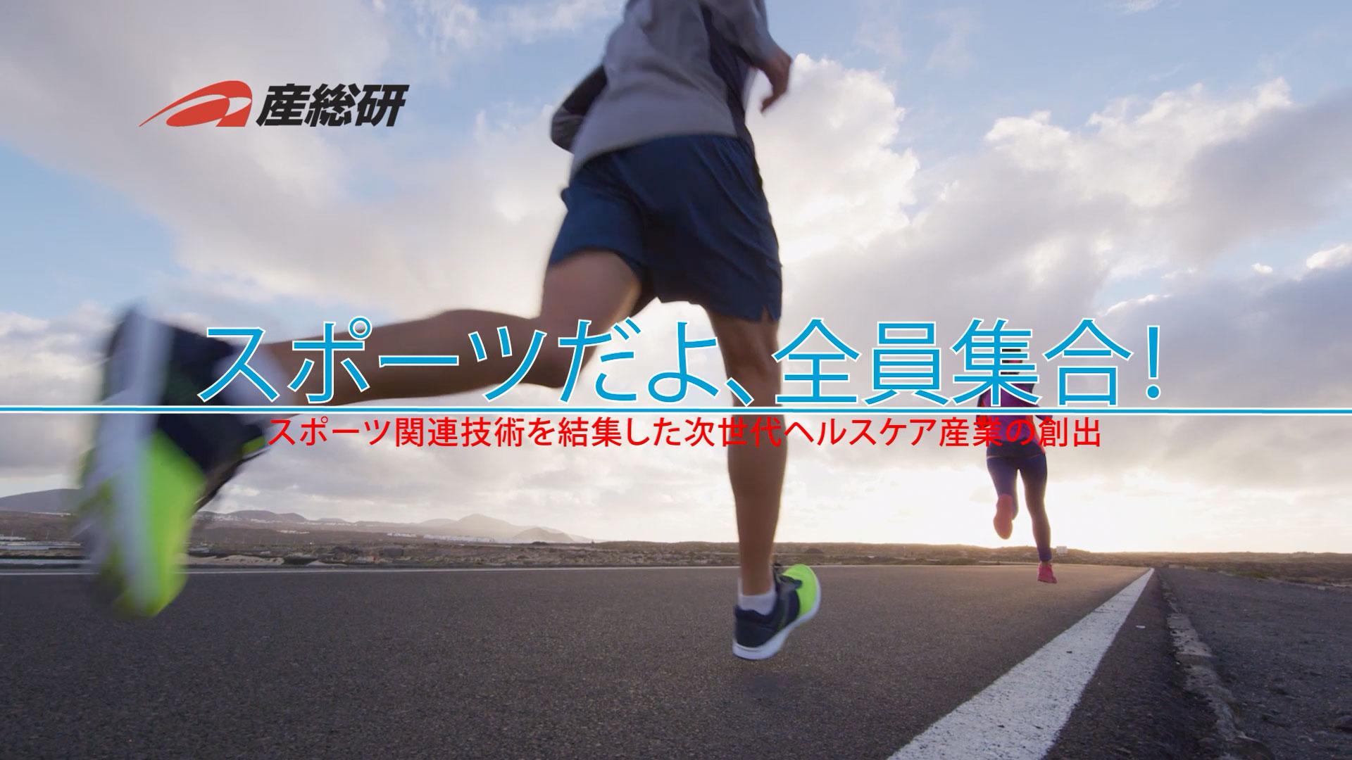 Sports_20200513_1